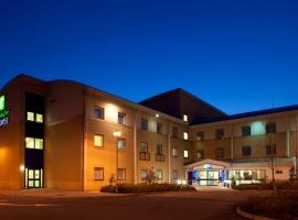 Hotelfotos: Holiday Inn Express Cardiff Airport