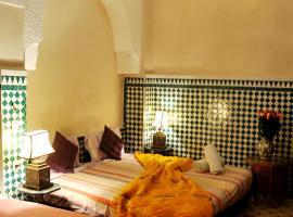 Ξενοδοχείο φωτογραφία: Riad Lakhdar