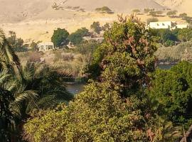 A picture of the hotel: Cattleya Nubian Guest House