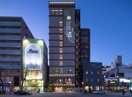 Hotel near Nagasaki