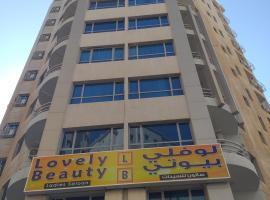Hotel near Bayan