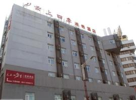 Hotel Photo: Fairyland Hotel Dongfeng Plaza
