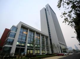 A picture of the hotel: Yantai Haiyue Hotel