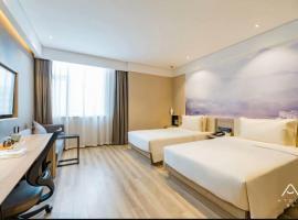 호텔 사진: Atour Hotel (Ankang Wenchang Road)