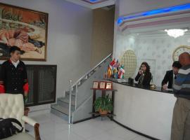 מלון צילום: Grand Sinan Hotel