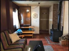 Hotel photo: Slalon 1 Apartamento Sierra Nevada