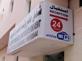 Hotel near Salala