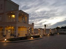Hotel photo: ذا ڤالي