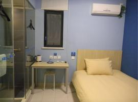 Foto di Hotel: Bestay Hotel Express (Wuxi Wanda Plaza)