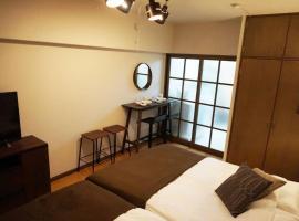 Hotel near คิตะกีวชู