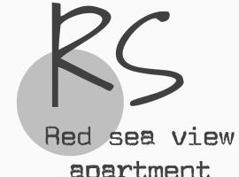 Hotel photo: Red Sea View apartment