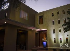 Hotel photo: Faro Norte Suites