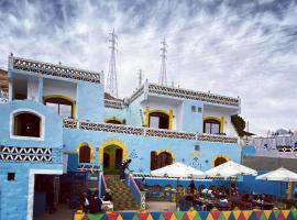 A picture of the hotel: Kendaka Nubian House