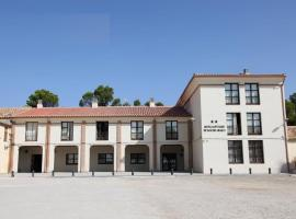 Hotel photo: Hotel Santuario de Sancho Abarca