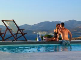 Hotel photo: Villa Gallis