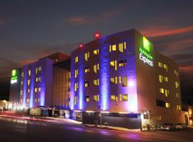 Фотографія готелю: Holiday Inn Express Mexico Aeropuerto
