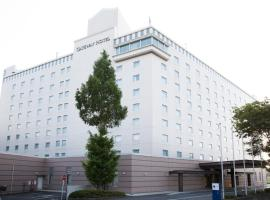 Hotel photo: Narita Gateway Hotel