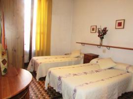Hotel photo: Hostal Lima