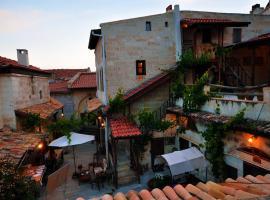 Photo de l'hôtel: Tokmak Guest House