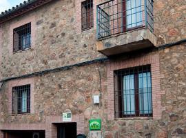 Hotel photo: Los Gañanes