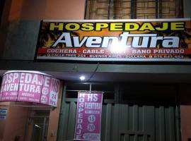 Hotel near Sullana
