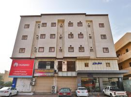 Hotel near Dschāzān