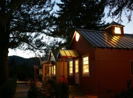 Hotel photo: The Cottages of Napa Valley