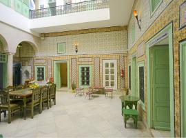 Fotos de Hotel: Dar Ya
