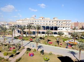 Hotel near Al-Minja