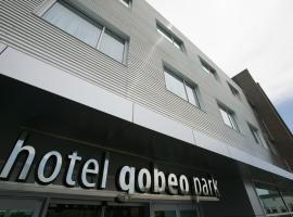 Hotel fotoğraf: Gobeo Park