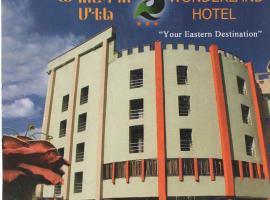 Hotel near Harer