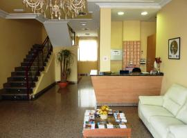 Hotel photo: Hostal La Morada