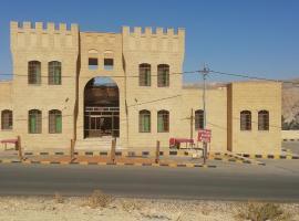 Hotel near Tafilah