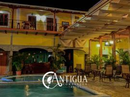 Hotel near Комаягуа