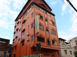 A picture of the hotel: Lucky 2 Guesthouse