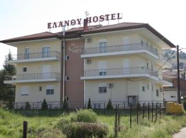 Hotel photo: Elanthi Rooms and Studios