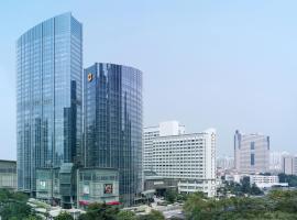 Hotel photo: Shangri-La Hotel, Qingdao
