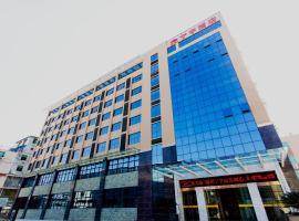 Photo de l'hôtel: Fuzhou Ningyu Hotel