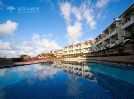 Hotel near ประเทศไต้หวัน