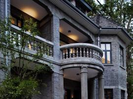 Hotelfotos: The Yihe Mansions