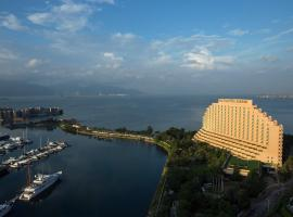 Hotel Photo: Hong Kong Gold Coast Hotel