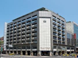 Hotel near Тайпе