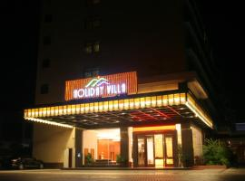 A picture of the hotel: Holiday Villa Hotel & Residence Guangzhou