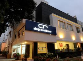 A picture of the hotel: Ahuja Residency Sunder Nagar