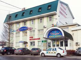 Hotel photo: Dilizhans Hotel