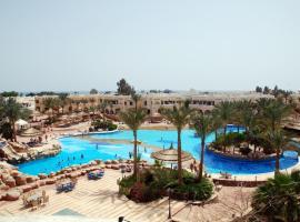 Hotel photo: Club El Faraana Reef Resort