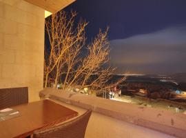 호텔 사진: Aden Hotel Cappadocia