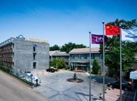 Hotel near Pekin
