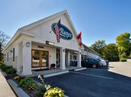 Hotel photo: Bar Harbor Villager Motel