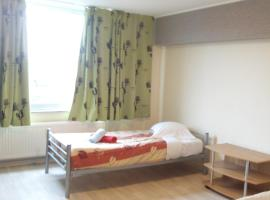 A picture of the hotel: Charleroi Apartotel Des Jardins De La Fontaine Qui Bout